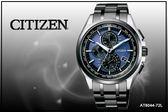 【時間道】[CITIZEN。錶]太陽能電波三眼計時腕錶 / 藍面黑鋼 (AT8044-72L)免運費