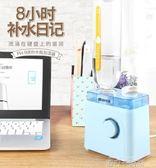 容聲礦泉水瓶加濕器家用靜音臥室內迷你便攜式空氣小型辦公室桌面 依凡卡時尚