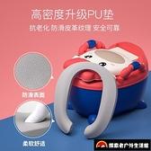 兒童馬桶坐便器便盆家用尿桶如廁訓練神器【探索者户外】