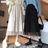 2021新款中長款百褶網紗裙子正反兩穿半身裙秋冬女冬天配毛衣紗裙 童趣屋