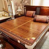 (中秋特惠)竹席涼席冰絲席1.8m床單人竹子竹席雙人1.5米雙面席夏季床上折疊草席