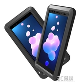 LOVE MEI HTC U12 三防手機殼 Plus保護套硬金屬防摔全包硅膠邊框 3C優購