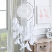 創意捕夢網羽毛室內裝飾品掛飾禮物  hh2587『時尚玩家』