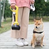 寵物拾便器狗狗鏟屎神器便攜式狗屎夾狗便清理器夾便器【宅貓醬】