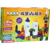 【MIT-台灣製造】智能建構-城堡積木 (附造型範例) A152129
