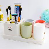 黑五好物節 衛生間家用三四口之家牙膏牙刷置物架漱口杯牙刷架套裝洗漱刷牙杯 小巨蛋之家