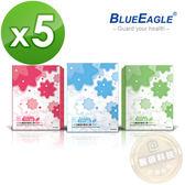【藍鷹牌】美妍台灣製幼童立體防塵口罩 50片*5盒典雅綠