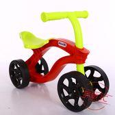 寶寶平衡車滑行車踏行車助步車學步車兒童溜溜車玩具車【八五折限時免運直出】