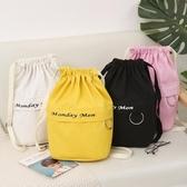 水桶包帆布包包女大學生上課補課裝書雙肩書包大容量抽繩水桶束口補習袋 雙11 伊蘿