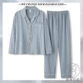女士純棉睡衣長袖清新休閒兩件套裝薄款夏開衫家居服【貼身日記】