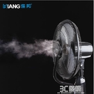 噴霧風扇制冷家用電風扇落地工業加濕霧化扇...