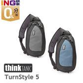 【6期0利率】thinkTANK TurnStyle 5 單肩斜背包/腰包兩用相機包 TS454/TS455