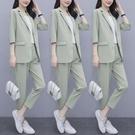 西裝兩件套 西裝外套女正韓休閒時尚氣質職業套裝洋氣西服兩件套-Ballet朵朵
