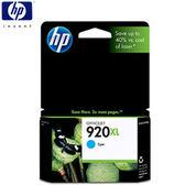 HP NO.920XL/CD972AA 原廠藍色墨水匣
