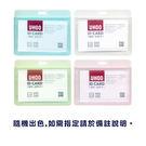 UHOO 果凍色塑膠橫式證件套/派司套/...