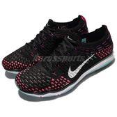 【五折特賣】 Nike 訓練鞋 Wmns Air Zoom Fearless Flyknit 黑 粉紅 編織 運動鞋 女鞋【PUMP306】 850426-006