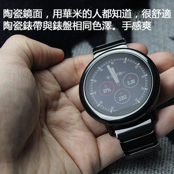 Samsung 三星 Gear S3 陶瓷 竹節 手錶錶帶 手腕帶 舒適 順滑 錶鏈 替換錶帶 簡約 陶瓷錶鏈