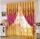 窗簾成品全遮光定制高檔提花歐式飄窗紗   JX