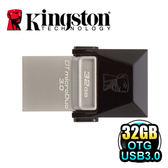 金士頓 Kingston DTDUO3 32G DataTraveler microDuo 3.0 32GB OTG 隨身碟
