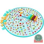 兒童專注力邏輯思維訓練小偵探找圖桌游戲益智玩具【福喜行】