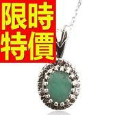 祖母綠寶石項鍊墜子S925純銀1.24克拉-生日聖誕節禮物簡約女飾品53be35[巴黎精品]