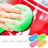 【小麥購物】壓縮蜂窩 8字海棉 洗車海綿【Y265】洗車工具 打蠟海綿 汽車美容 洗車巾