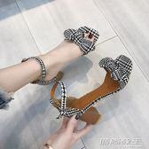 涼鞋女韓版時尚百搭仙女風粗跟復古高跟一字扣羅馬鞋 時尚教主