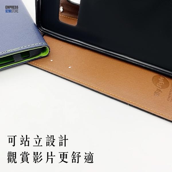 【妃航】台灣製 陽光 撞色 Google Pixel 5 翻蓋/支架 翻蓋/側翻 磁扣/插卡/收納 皮套/保護套