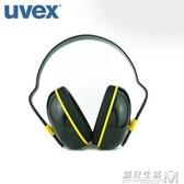 UVEX降噪耳罩工業打磨防噪音耳罩K200學習睡覺隔音防護耳罩可清洗  遇見生活