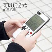 玩具 手機殼 游戲機手機殼6蘋果7plus俄羅斯方塊iPhone8