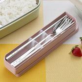 年終大促 onlycook304不銹鋼便攜餐具筷勺套裝防滑筷子勺子學生旅游餐具盒