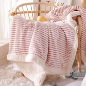 雙層加厚毛毯被子羊羔絨午睡蓋毯單人珊瑚絨辦公室午休毯【邻家小鎮】