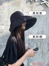 空頂帽 日系防紫外線空頂帽子女夏季薄款黑膠遮陽韓版百搭防曬遮臉無頂帽 愛丫 免運