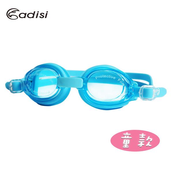 【買一送一】ADISI 兒童平光泳鏡 AS16048 / 城市綠洲(小二以下孩童、防霧、抗紫外線)