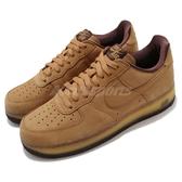 Nike 休閒鞋 Air Force 1 Low Retro SP 駝色 小麥色 男鞋 Wheat AF1 運動鞋【ACS】 DC7504-700
