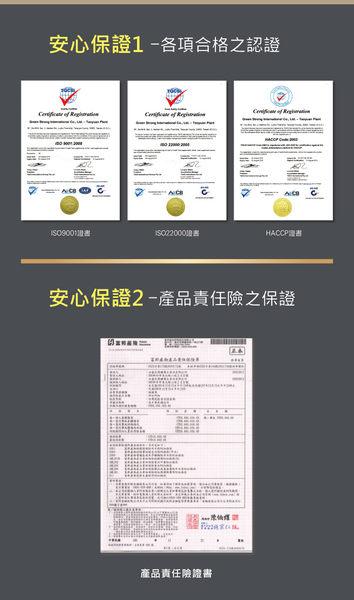 草本之家-美國大黑棗補精100gX1瓶
