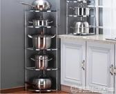 304不銹鋼廚房三角置物架多層放鍋的架子多功能家用收納轉角鍋架   (圖拉斯)