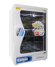 2018新款【小廚師】4層紫外線光觸媒烘碗機TA-858《刷卡分期+免運費》