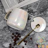陶瓷馬克杯子帶蓋勺男女家用水杯咖啡杯【奇妙商鋪】