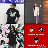 國潮短袖t恤男女裝中國風刺繡仙鶴寬鬆大碼半截袖潮牌夏裝情侶裝 初語生活館