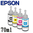 【省隊友】Epson 愛普生 70ml 原廠墨水一組 (4色)