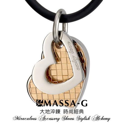 凡爾賽戀人-玫瑰金  鍺鈦鍊飾  MASSA-G Deco系列