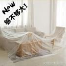一次性防塵膜家具防塵布遮灰沙發蓋布防塵罩床衣柜裝修保護塑料布 快速出貨