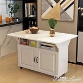簡易摺疊桌子多功能家用小戶型摺疊餐桌可行動廚房儲物櫃客廳邊櫃 聖誕節全館免運