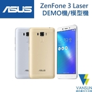 ASUS ZenFone 3 Laser (ZC551KL) 5.5吋 DEMO機/模型機/展示機/手機模型【葳訊數位生活館】