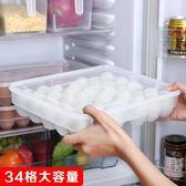雞蛋收納盒雞蛋盒冰箱保鮮收納盒廚房家用塑料戶外防震裝蛋格放雞蛋的收納盒(行衣)