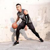 透明風籃球訓練背心男定制速干籃球服上衣對抗背心無袖坎肩 QQ20481『MG大尺碼』