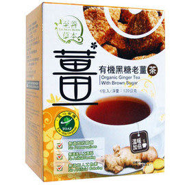 謙善草本 有機黑糖老薑茶 20gx6包/盒  一盒