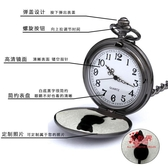 懷錶 夜光中老年禮品復古翻蓋男女石英懷錶學生老人時尚掛錶項漣手錶 9款