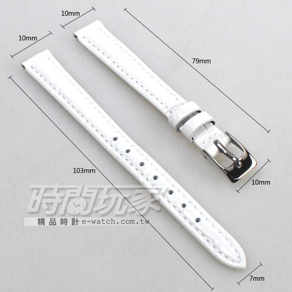 10mm錶帶真皮錶帶 白色 B10-DW白竹